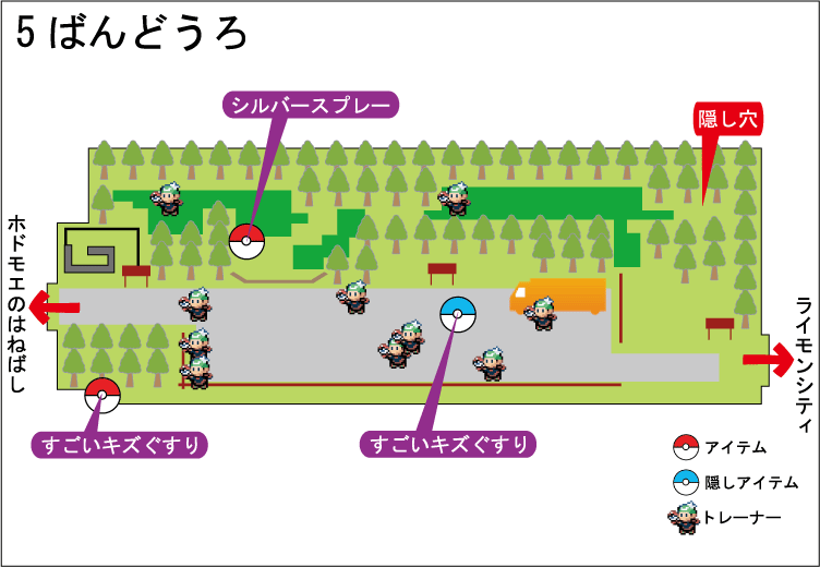 ポケモンbw2 テツ